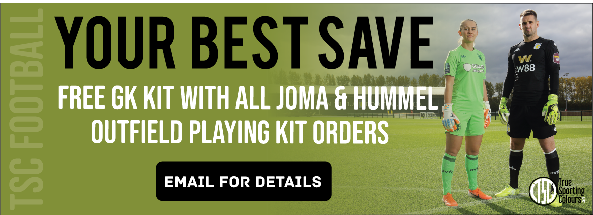 Free GK kit with outfield orders